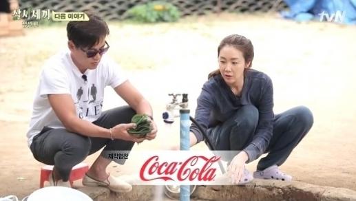 Choi Ji Woo Lee Seo Jin