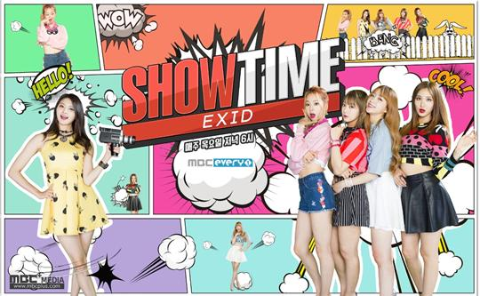 EXID's Showtime feature