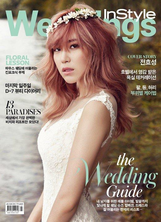 Hyosung Cover