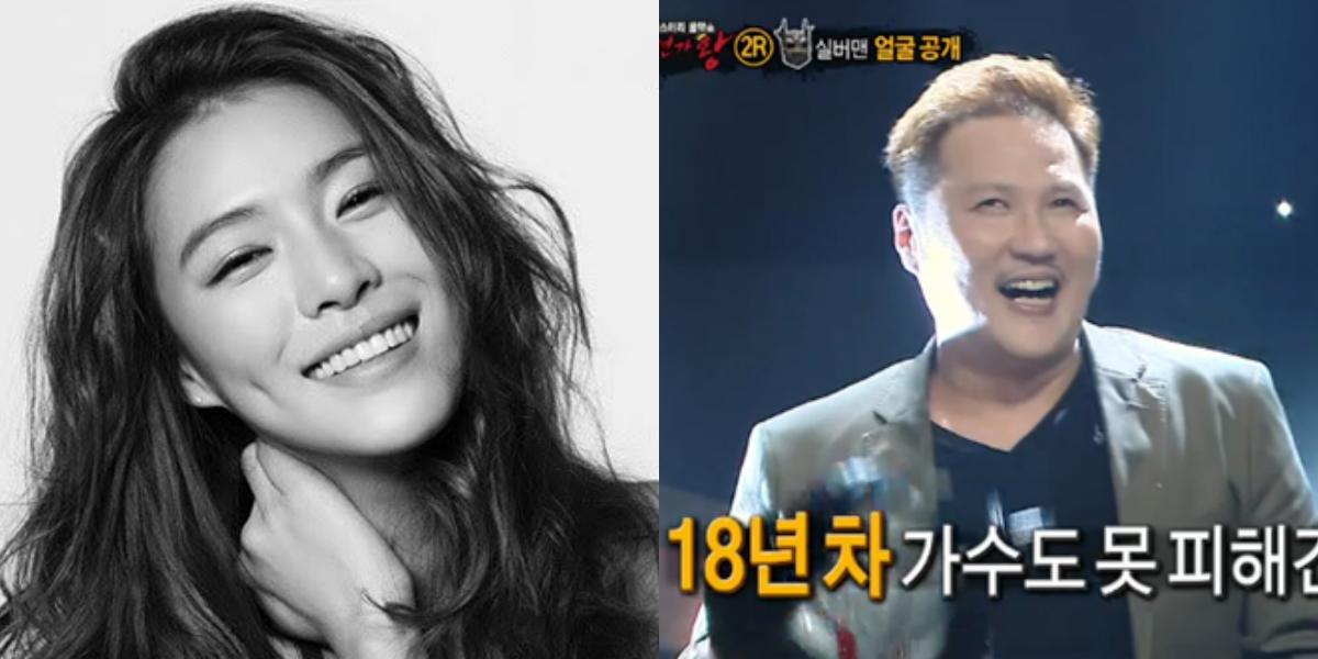 Kahi_Lee Jong Won