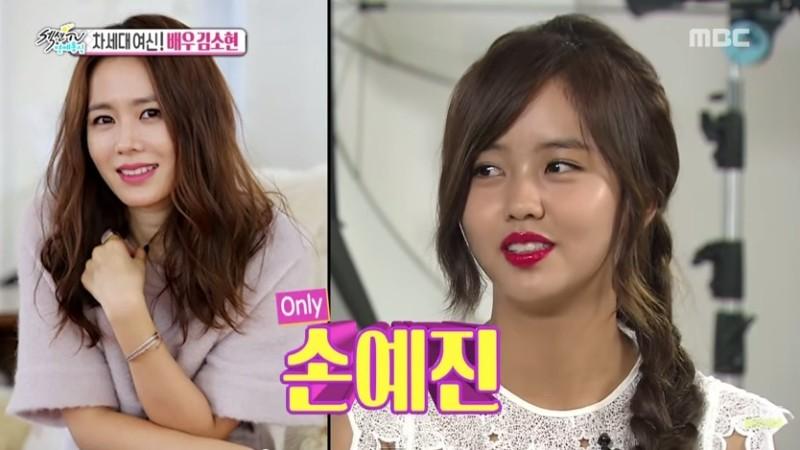Kim So Hyun Son Ye Jin