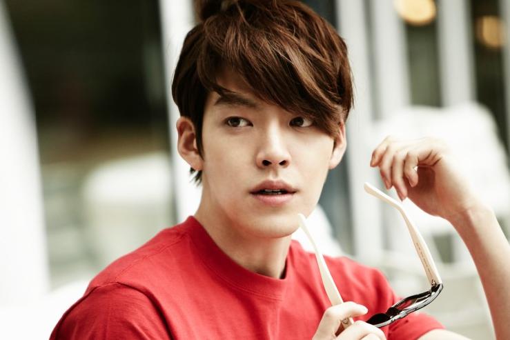 Kim-Woo-Bin.png