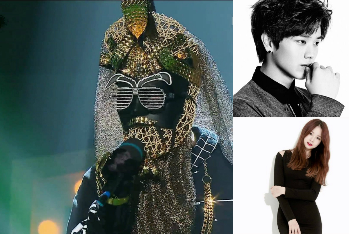 King of Mask Singer_main