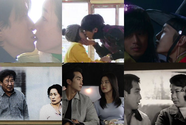 Netizens Pick the Top 20 Couples From K-Drama and K-Movie History