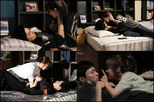 Park Bo Young Jo Jung Suk
