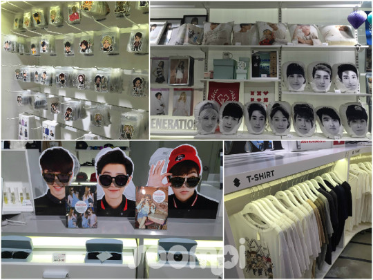 SUM merchandise