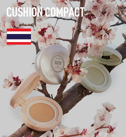 ThailandCushionPick