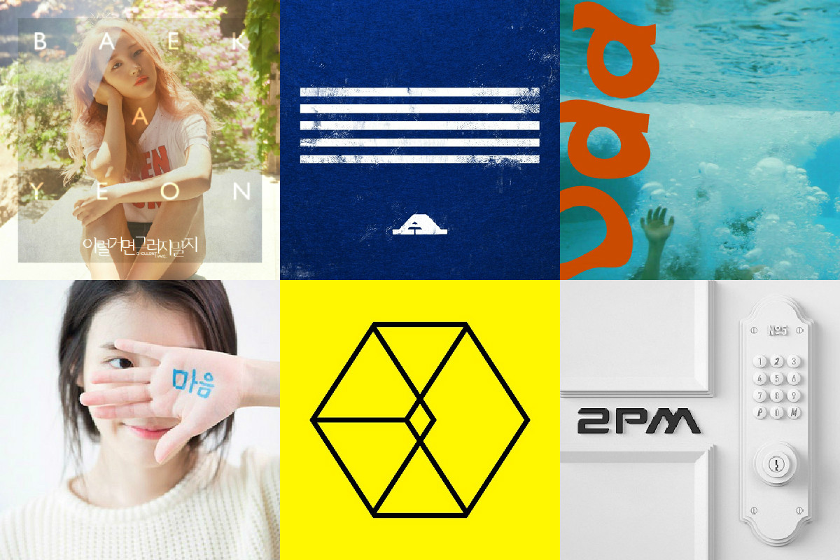 Weekly K-Pop Music Chart 2015 – July Week 1 soompi