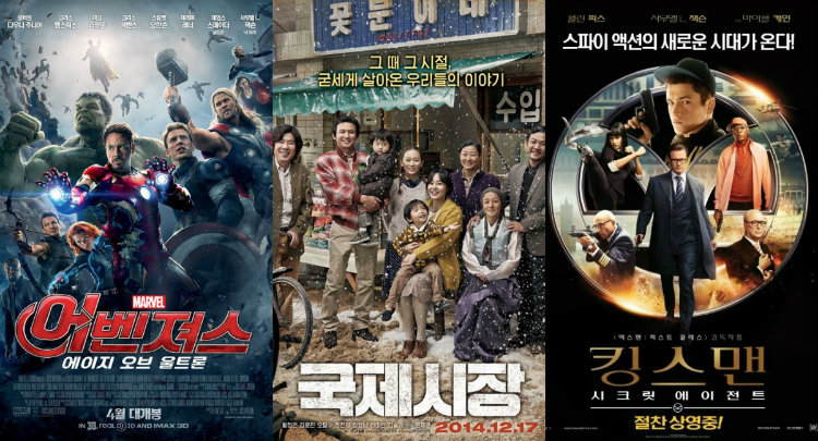 Which 10 Films Did Koreans Enjoy the Most in 2015 So Far