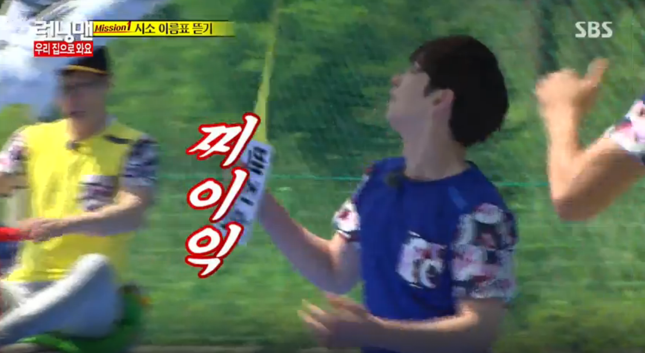 chansung running man 2pm