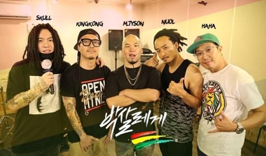 haha reggae label