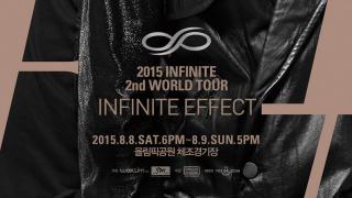 infinite effect world tour