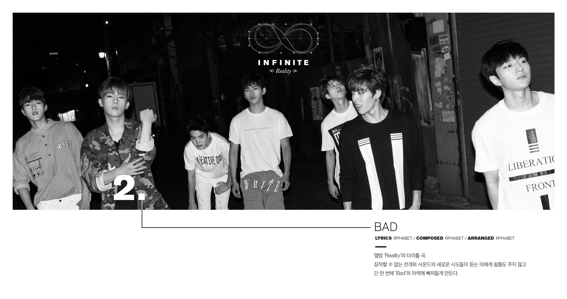 infinite teaser