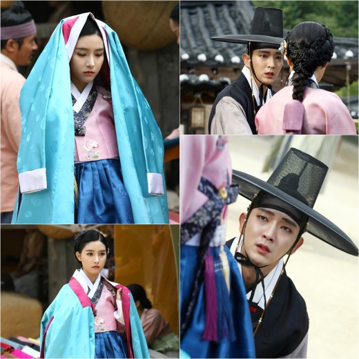 kim so eun lee jun ki scholar who walks the night