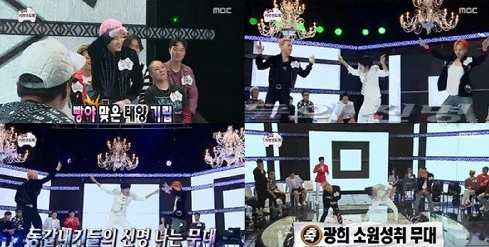 kwanghee bigbang infinity challenge