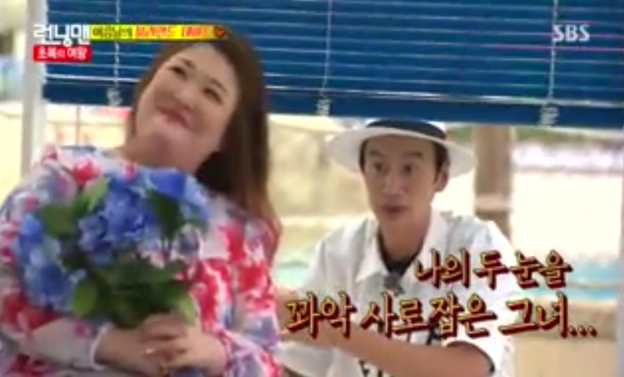 lee kwang soo lee gook joo running man partners