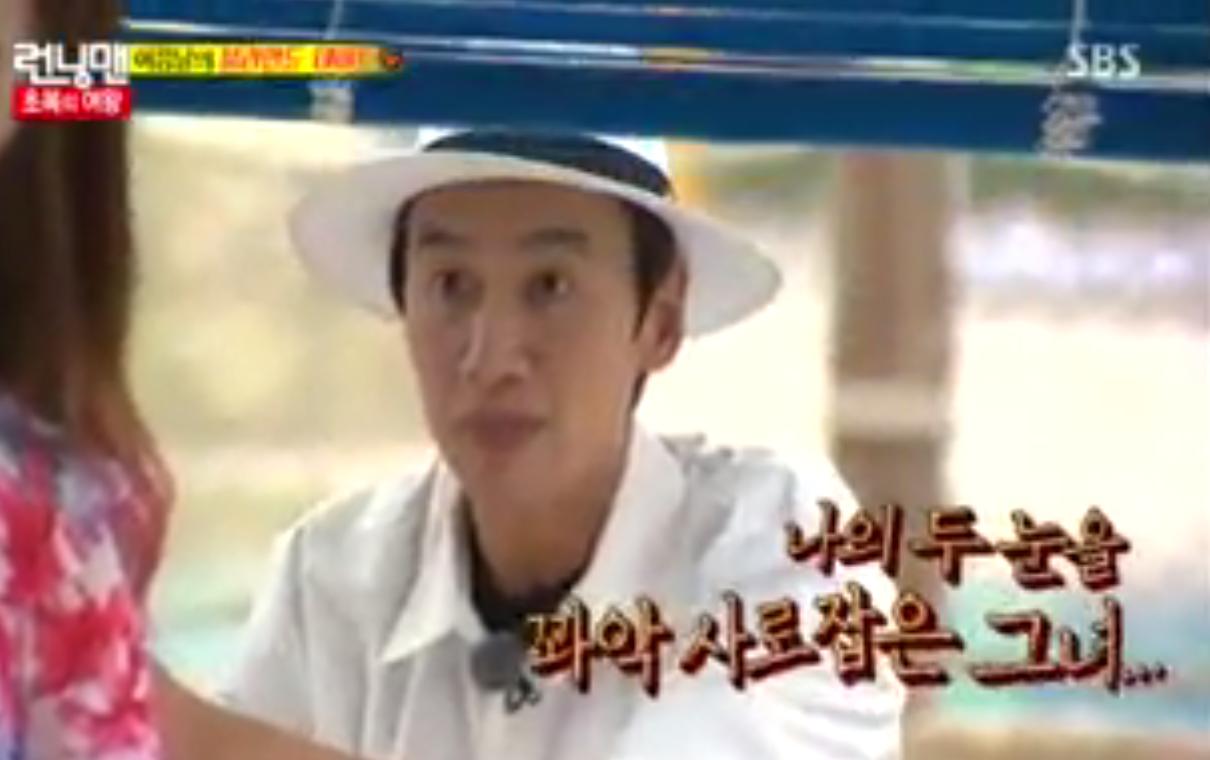 lee kwang soo running man