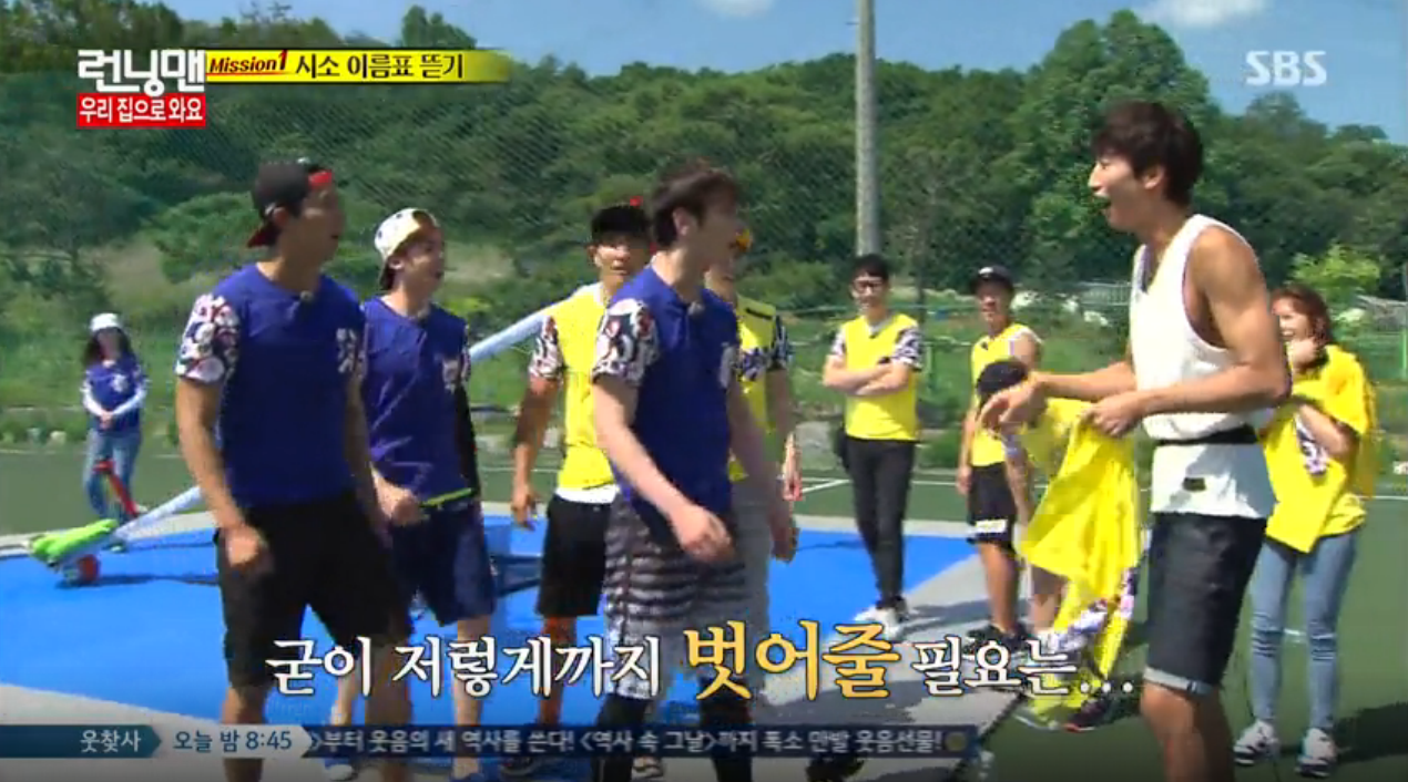 lee kwang soo running man