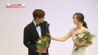 lee min ho moon chae won