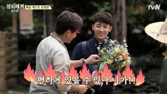 lee seo jin son ho joon