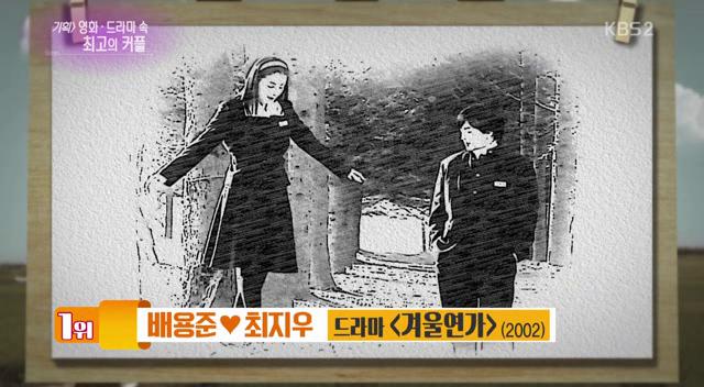 netizen best couple 16