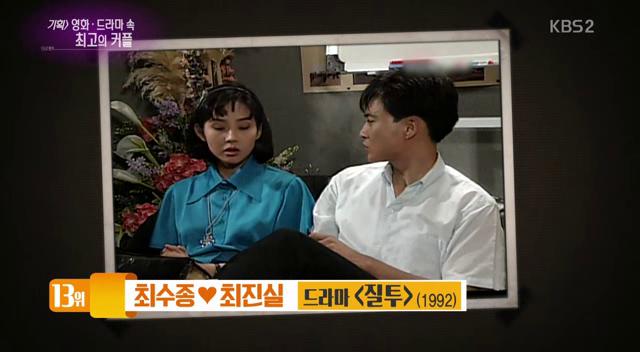 netizen best couple  5