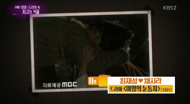 netizen best couple 7