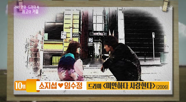 netizen best couple  8