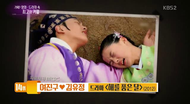 netizen best couple4