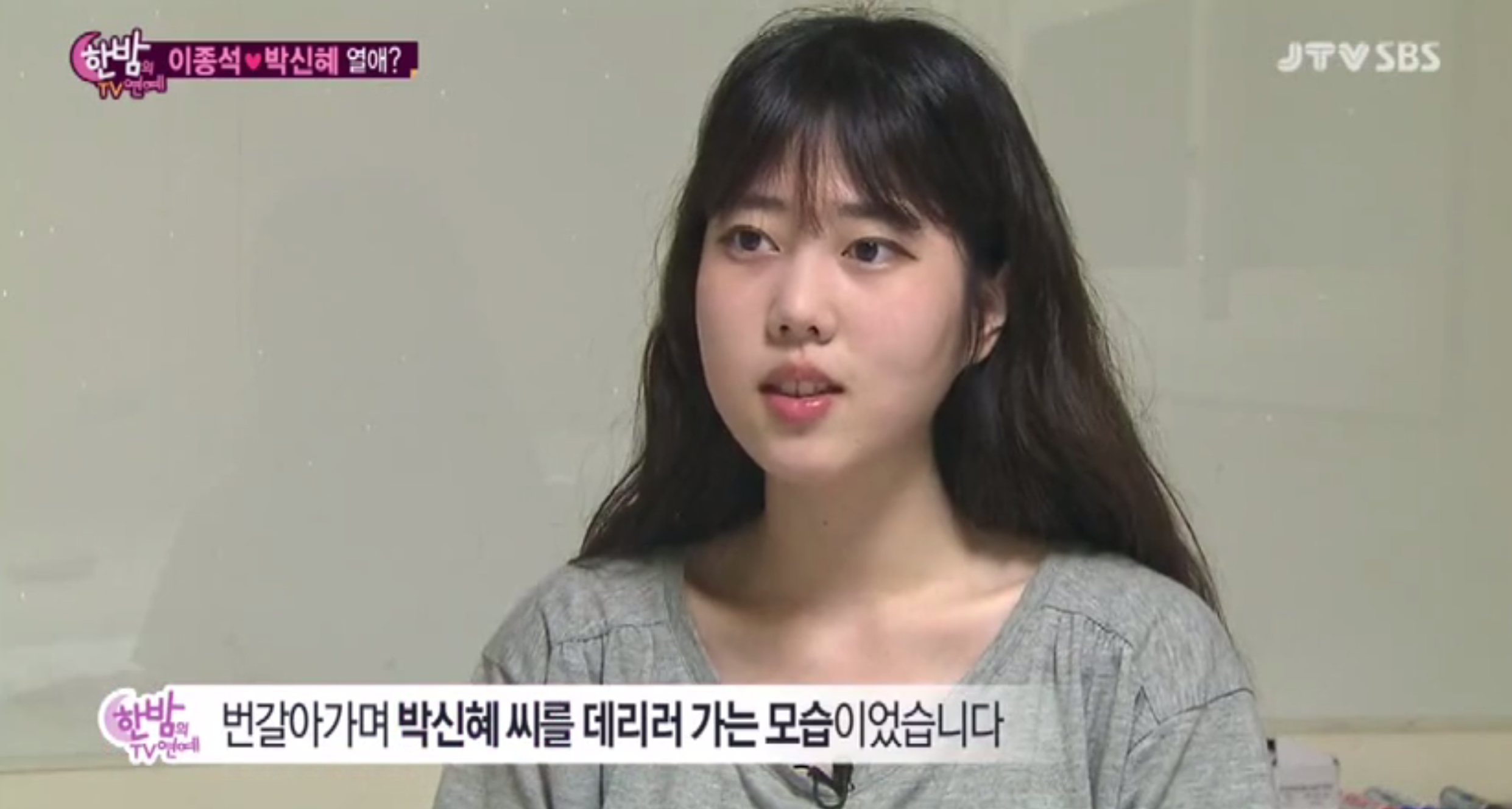 park in young night of tv entertainment