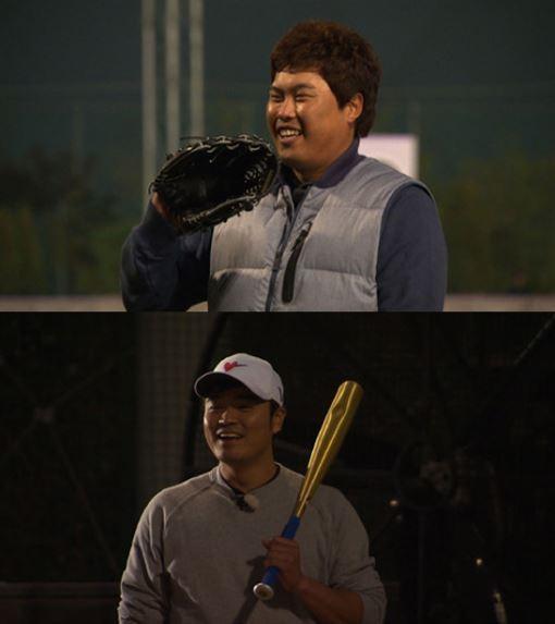 ryu hyun jin choo shin soo