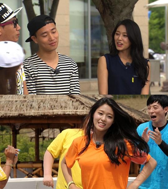 Seolhyun (AOA) bắt đầu nổi tiếng từ khi nào ?