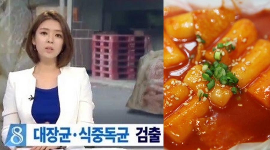 songhak foods rice cake illegal distribution
