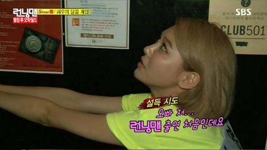 sooyoung2