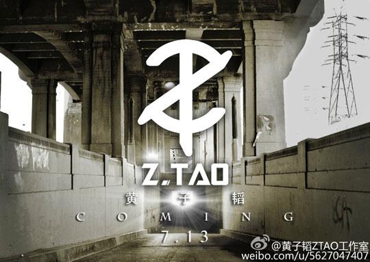 tao z.tao coming teaser