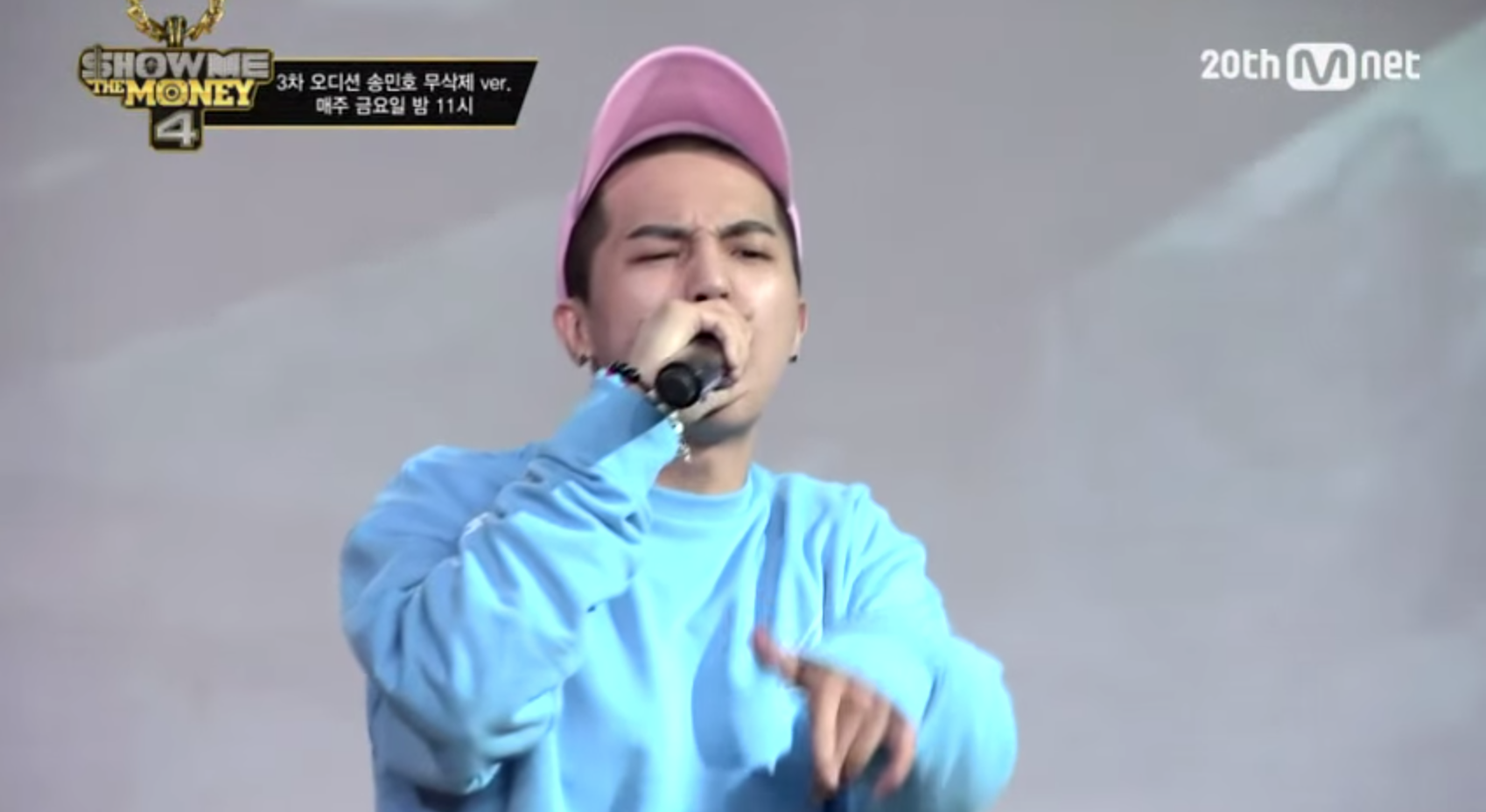 winner song mino show me the money 4 controversial rap