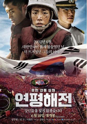 yeonpyeong