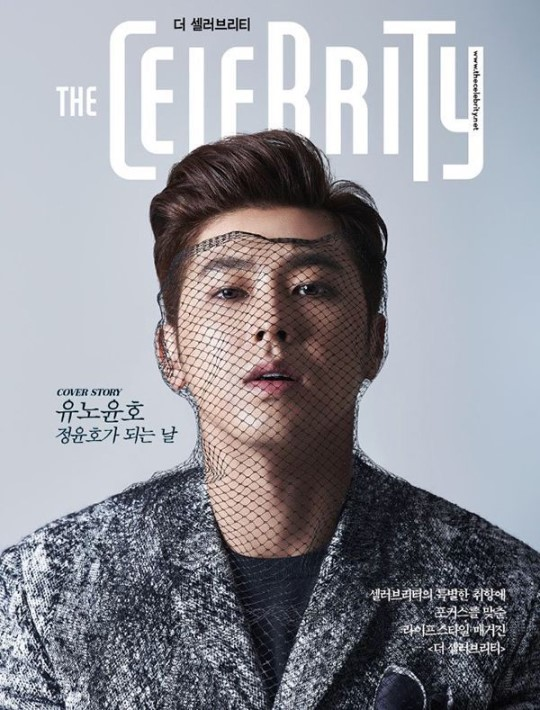 yunho the celebrity