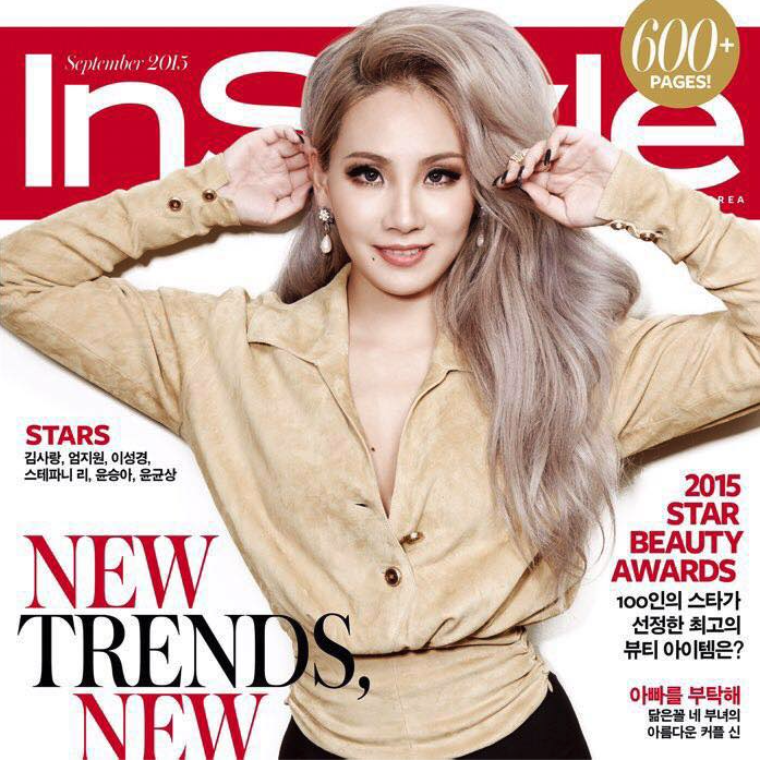 CL InStyle Cover