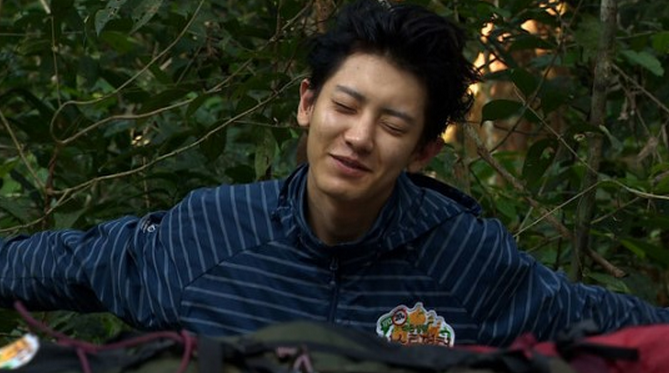 Chanyeol Laws of the Jungle