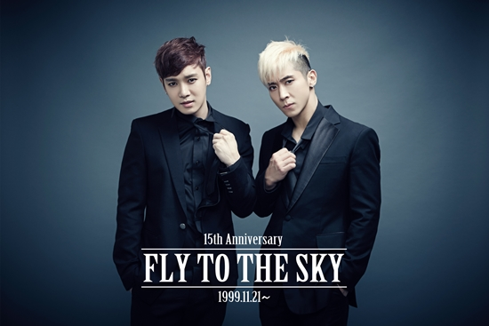 Fly To Sky