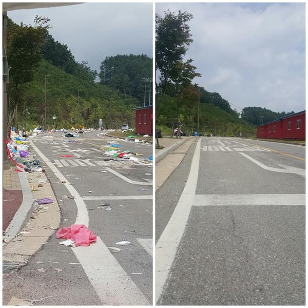 Infinity challenge music festival trash before and after 2