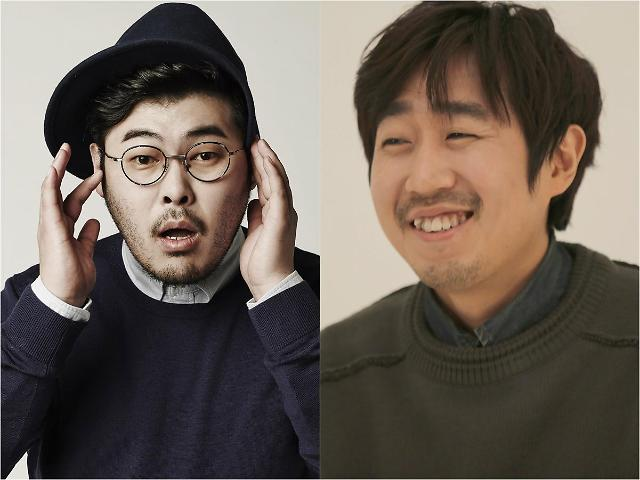 Kim Ki Bang Lee Woo Dong