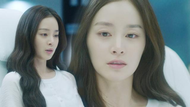 Kim Tae Hee2