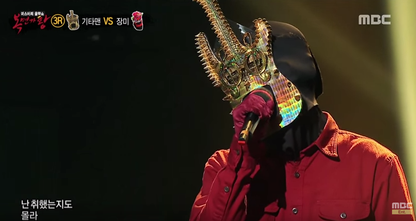 King of Masked Singer