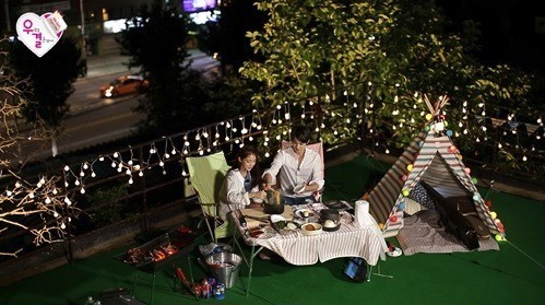 Lee Jong Hyun Gong Seung Yeon tent