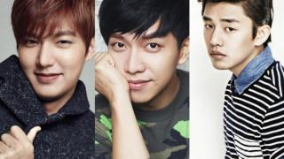 Lee Min Ho Lee Seung Gi Yoo Ah In