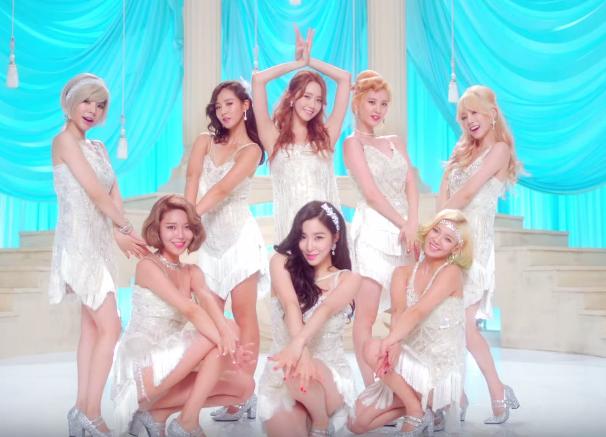 Lion Heart Girls' Generation