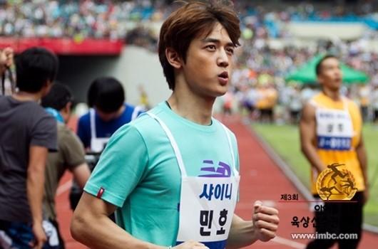 Minho Idol Athletic Championships