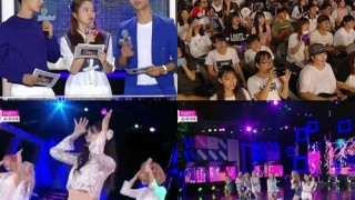 Music Core Ulsan Summer Festival